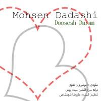 Mohsen-Dadashi-Doosesh-Daram