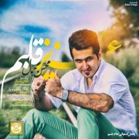 Mohsen-Jamal-Azize-Ghalbam