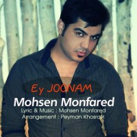 Mohsen-Monfared-Ey-Joonam