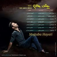 Mojtaba-Hayati-Belataklif