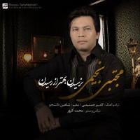 Mojtaba-Najimi-Naresidan-Behtar-Az-Residan