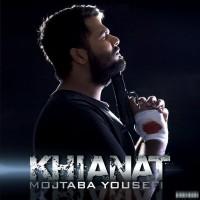 Mojtaba-Yousefi-Khianat