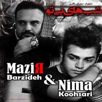 Nima-Koohsari_Mazir-Barzideh-Shabhaye-Bi-To