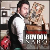 Nima-Shamloo-Bemoon-Naro
