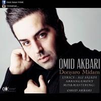 Omid-Akbari-Donyaro-Midam