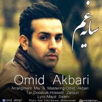 Omid-Akbari-Sayeye-Gham