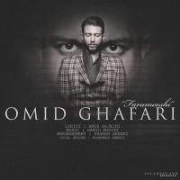 Omid-Ghafari-Faramooshi