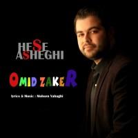 Omid-Zaker-Hese-Asheghi
