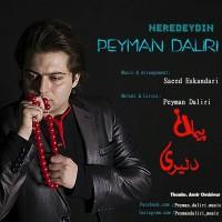 Peyman-Daliri-Neredeydin