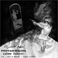Pooyan-Feeling-Sahme-Hasrat