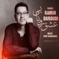 Ramin-Daroudi-Eshghe-Royaei