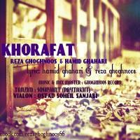 Reza-Ghoghnoos_Hamid-Ghafari-Khorafat