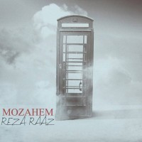 Reza-Raaz-Mozahem