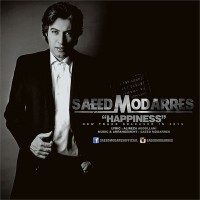 Saeed-Modarres-Khoshbakhti