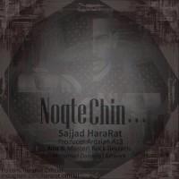 Sajjad-Hararat-Noqte-Chin