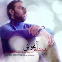 Saman-Shamloo-Aghoosh
