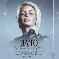 Sara-Shayan-Ba-To