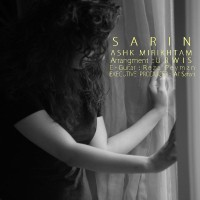 Sarin-Ashk-Mirikhtam