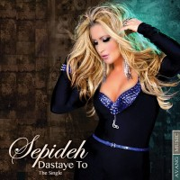 Sepideh-Dastaye-To