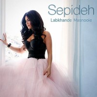 Sepideh-Labkhande-Masnooie