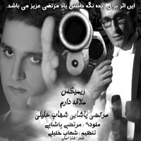 Shahab-Khalili-Alaghe-Daram-(Ft-Morteza-Pashaei)-(Remix)