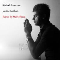 Shahab-Ramezan-Jashne-Tanhaei-(Momorizza-Remix)