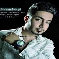Shahram-Sadeghi-Lahzeye-Didar