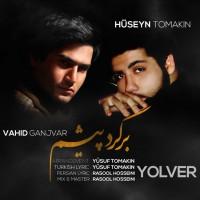 Vahid-Ganjvar-Bargard-Pisham-(Ft-Huseyin-Tomakin)