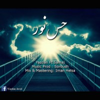 Yazdan-Hese-Noor-(Ft-Samaj)