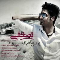 Younes-Taheri-Tasadofi