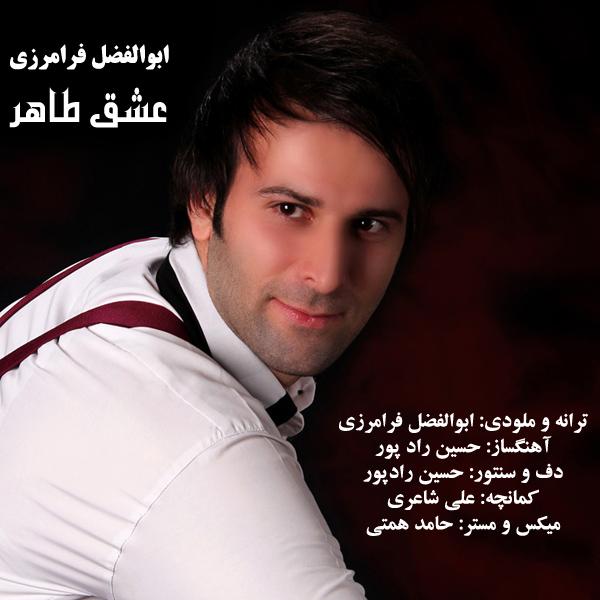 Abolfazl Faramarzi - Ba To Hastam