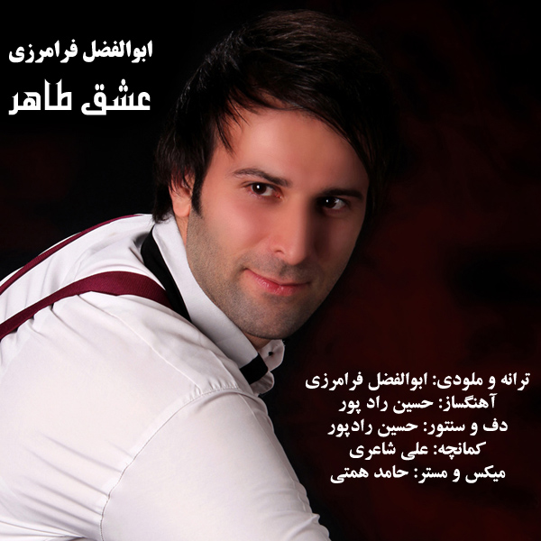 Abolfazl Faramarzi - Eshghe Tahereh