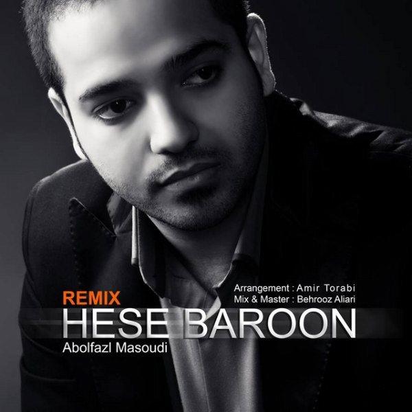 Abolfazl Masoudi - Hesse Baroon (Remix)