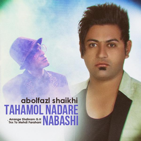 Abolfazl Shaikhi - Tahamol Nadare Nabashi
