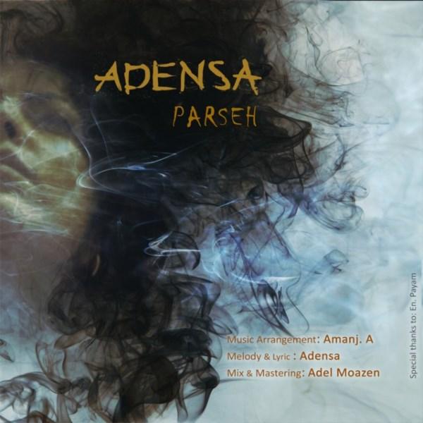 Adensa - Parseh