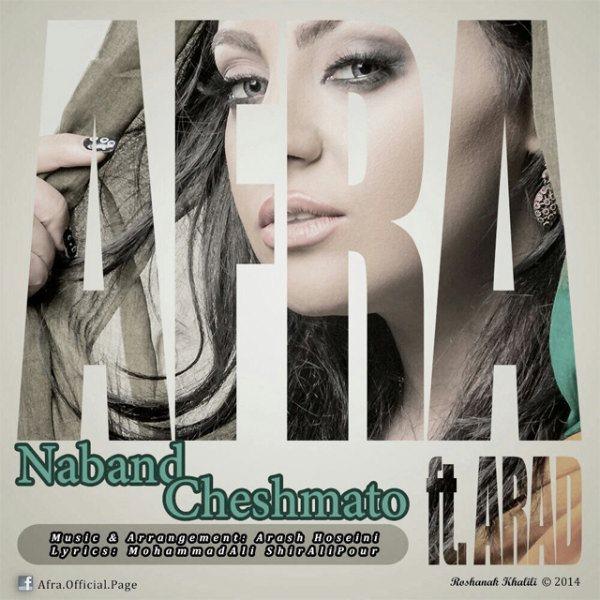Afra - Naband Cheshmato (Ft Arad)