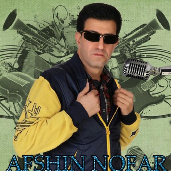 Afshin Nofar - Vaghti To Nisti