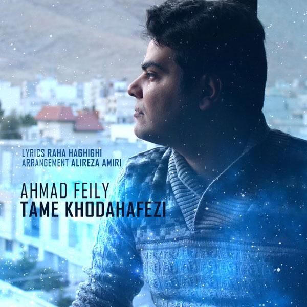 Ahmad Feily - Taame Khodahafezi