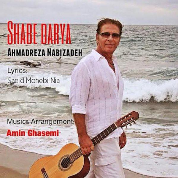 Ahmadreza Nabizadeh - Shabe Darya