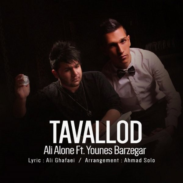 Ali Alone - Tavallod (Ft Younes Barzegar)
