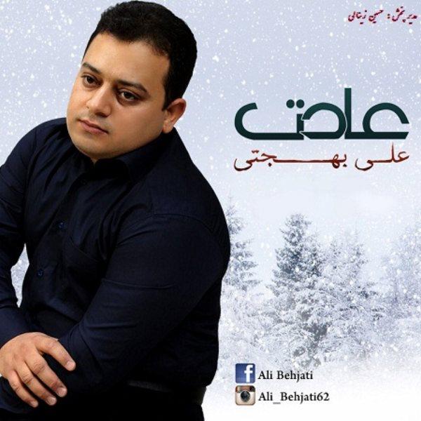 Ali Behjati - Adat