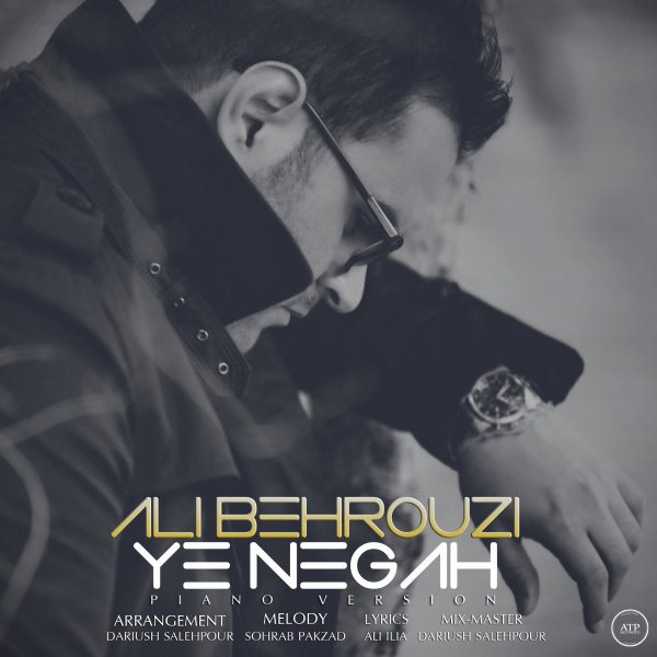 Ali Behrouzi - Ye Negah (Piano Version)