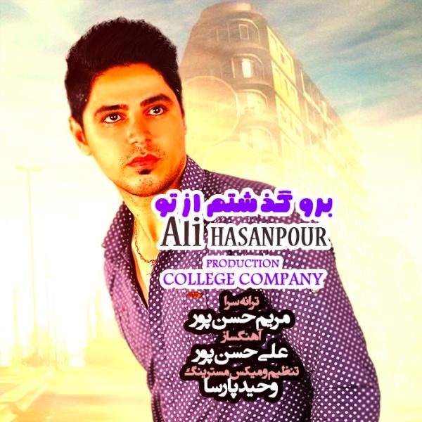Ali Hasanpour - Boro