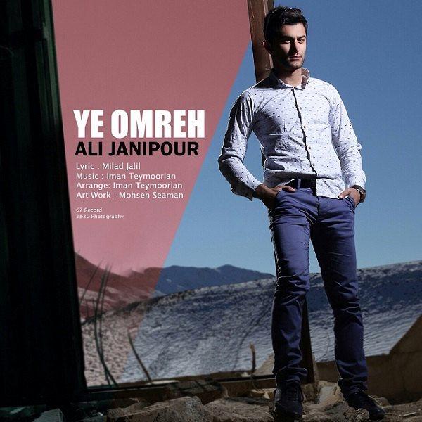 Ali Janipour - Ye Omreh