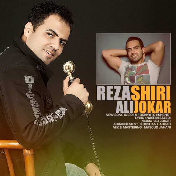Ali Jokar - Donyato Eshghe (Ft Reza Shiri)