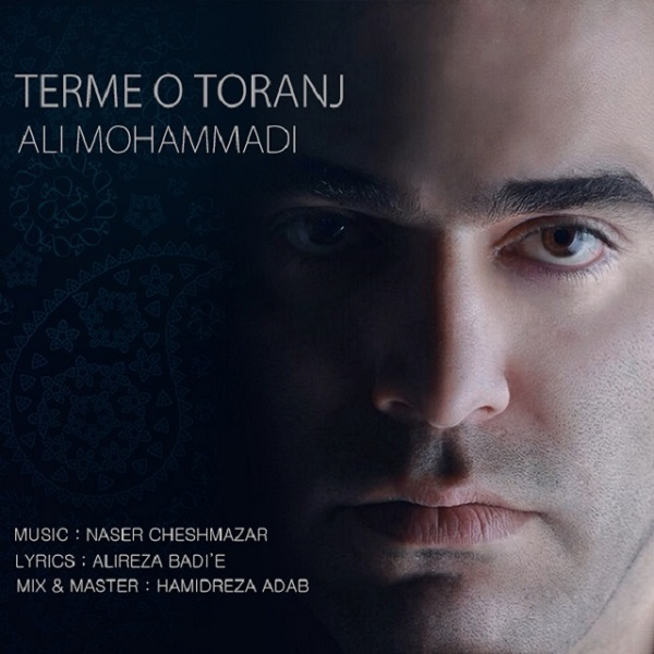 Ali Mohammadi - Terme o Toranj