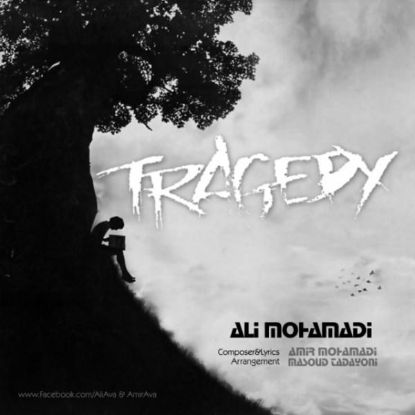 Ali Mohammadi - Tragedy