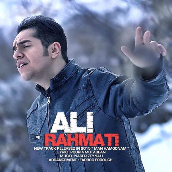 Ali Rahmati - Man Hamoonam