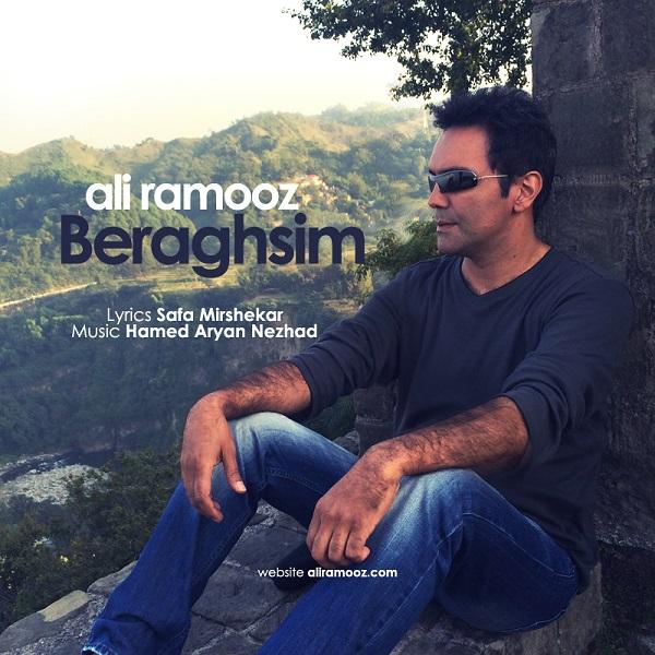 Ali Ramooz - Beraghsim
