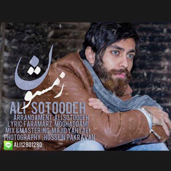 Ali Sotoodeh - Zemestoon